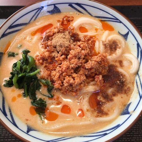 丸亀製麺の「うま辛坦々うどん」を食べてみた【感想・カロリー】