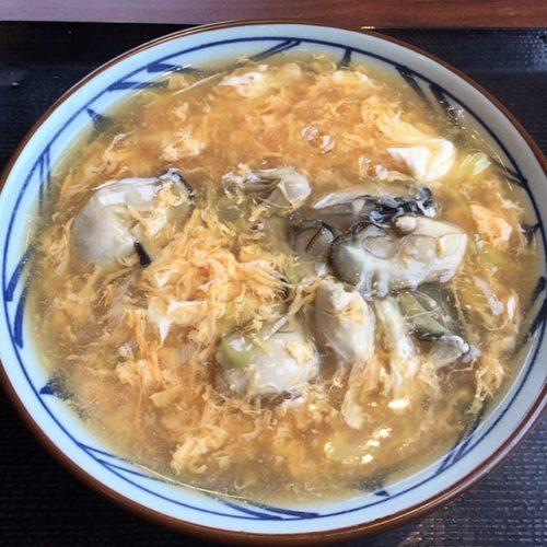 丸亀製麺の「牡蠣づくし玉子あんかけ」を食べてみた【感想・カロリー】