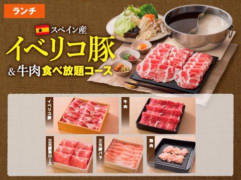 【しゃぶ葉】食べ放題メニュー・値段・セットの内容「土日もランチ有り」