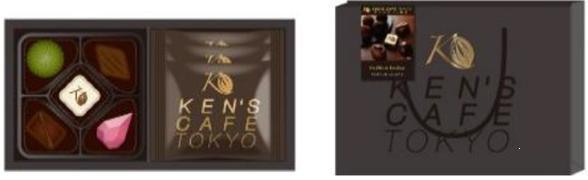 ファミリーマートのバレンタイン(2021)は「ケンズカフェ東京とコラボ」種類・価格