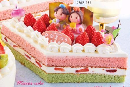 シャトレーゼのひなまつりケーキ2021【価格・種類・予約方法等】