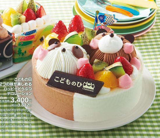 シャトレーゼの「こどもの日ケーキ」2020|価格・種類・予約方法