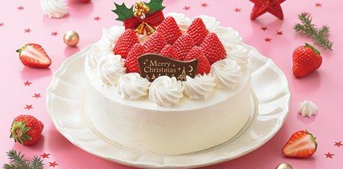 セブンイレブンのクリスマスケーキ2021|価格・種類・予約期限