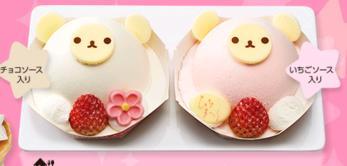 コンビニのひな祭りケーキ(2021)まとめ【価格・種類等】