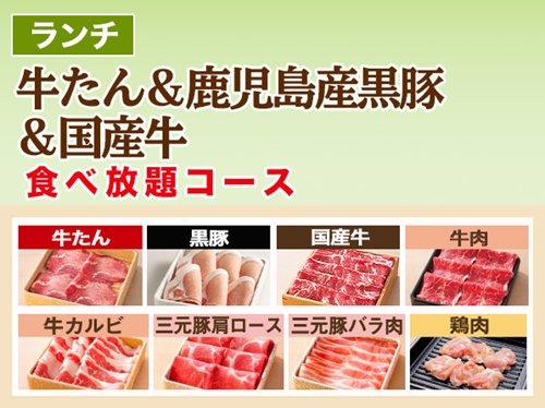 【しゃぶ葉】食べ放題メニュー・値段・セット内容「土日もランチ有り」